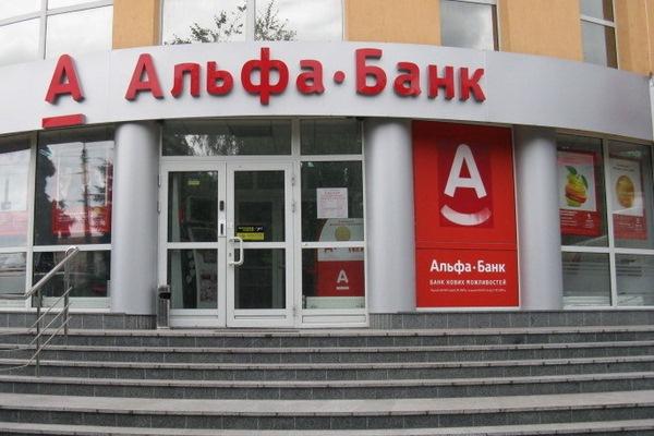 РУСФИНАНС БАНК ОФИЦИАЛЬНЫЙ САЙТ ОТЗЫВЫ
